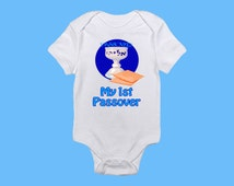 First Passover Baby Bodysuit Personalized with Name My