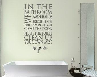 bathroom wall decal bathroom rules quote bathroom sticker bath wall art bathroom - Bathroom Wall Decals