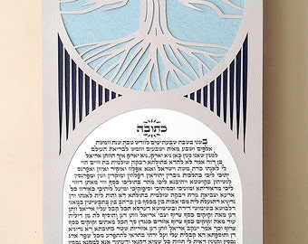 Art Deco Banner Ketubah With Tree