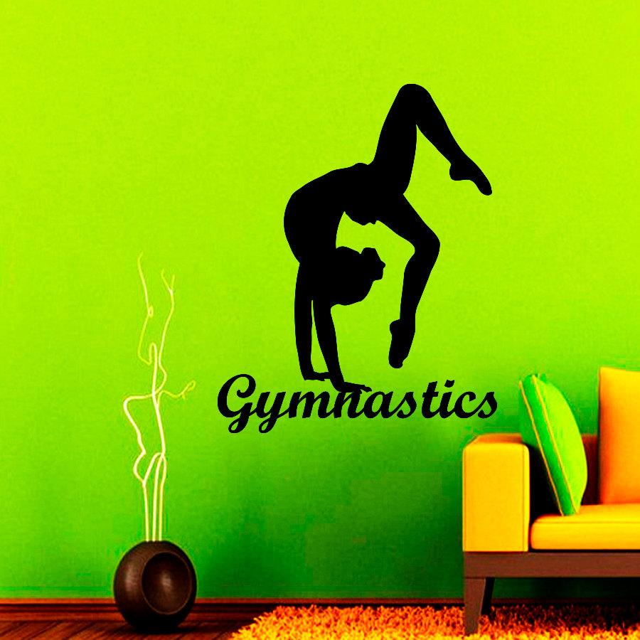 Wall Decals Gymnastics Decal Vinyl Sticker Sport Gymnastics