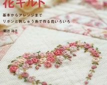 Japanese Ribbon Embroidery Flowers Accessories Book PDF Instant Download Floral Botanical Flower Designs