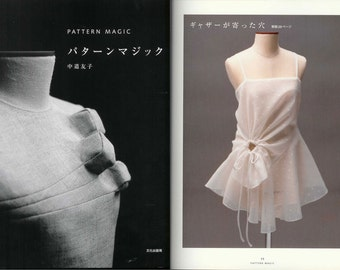Pattern Magic Volume 1 Sewing Pattern Ebook Instant PDF Download In Japanese
