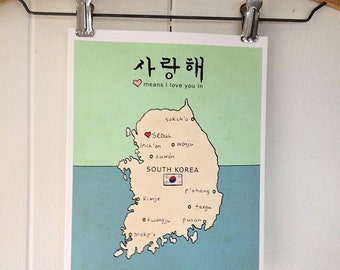 I Love You in South Korea // Typographic Print, Nursery Art, Travel Theme, Asia, Map Illustration, Digital Print, Kids Room, Adoption