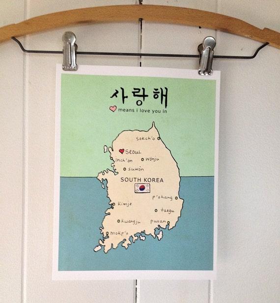I Love You in South Korea // Typographic Print, Nursery Art, Travel Theme, Asia, Map Illustration, Digital Print, Kids Room, Adoption