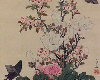Popular Items For Wall Hanging Scroll On Etsy
