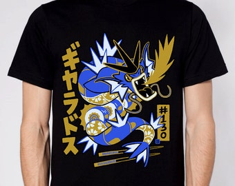 "Gyarados Pokemon T-Shirt - ""Dragon Rolls"" Gyarados Parody Pokemon Shirt - Funny Pokemon Shirt - Funny Pokemon Gift - Pokemon T-Shirt"