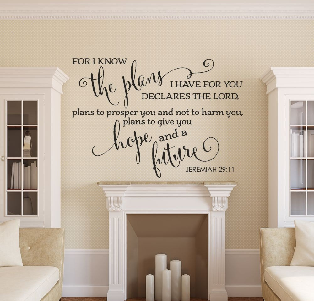 Bible Verse Wall Decal Christian Wall Decal Family Wall
