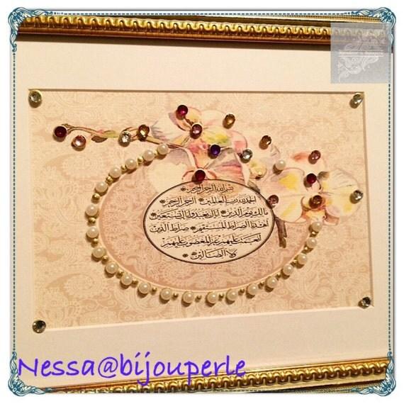 Cadeau anniversaire de mariage islam meilleur blog de photos de mariage pour vous - Cadeau anniversaire mariage ...