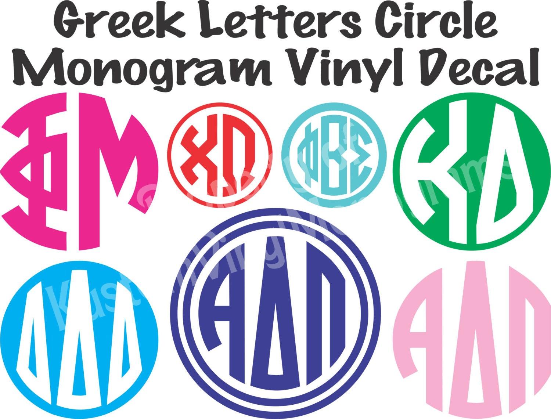 Greek Letters Circle Monogram Vinyl Decal by ...