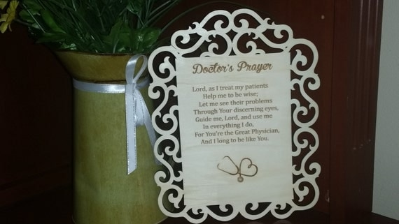 Doctor S Prayer Engraved Plaque Graduation Gift Doctor