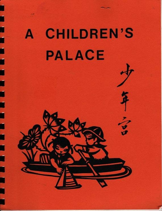 Shao Nian Gong A Children's Palace Teaching About China - Michele Shoresman, Roberta Gumport, Elizabeth Chang - 1986 - Vintage Kids Book