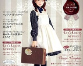 Gothic Lolita Fashion Book Vol 6 - Japanese Craft Book MM