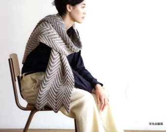 Knits from Denmark by Marianne Isager - Japanese Craft Pattern Book MM