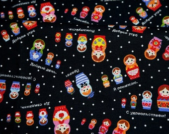 Japanese Fabric cotton linen blend Matryoshka Russian Dolls Print Half meter   nc33