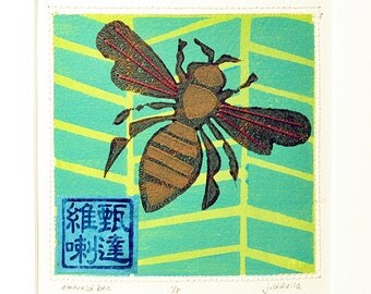 Block Printed Bee