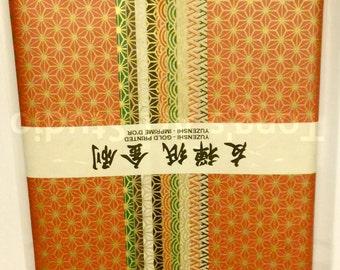 Big Yusenshi WASHI Paper,  10 sheets big origami paper, Washi paper, gold printed origami