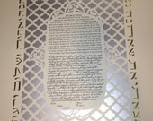 Moroccan pattern Silver with Gold Front Panel ketubah - blessings border - Hebrew calligraphy