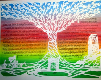 Washington Sq Arch Tree of Life papercut ketubah - hand calligraphy