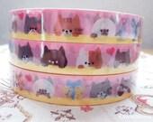 """Kawaii Deco Tape - Cute Kitten - 1 pc / 1.5cm wide x 20m (0.7"""" x 22 yards) (92456)"""