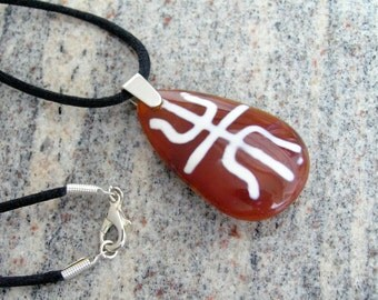 Tibetan Agate Good Luck Ritual Pendant Necklace with Sterling Silver Bail and Black Satin Cord