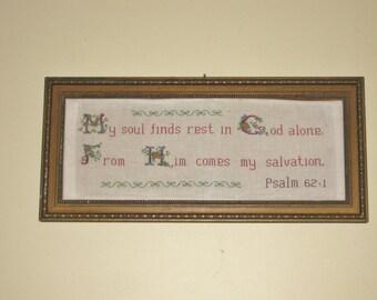 Vintage Framed Needlepoint, Religious Psalm Cross Stitch, Ornate Gold Frame, Psalm 62