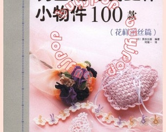Chinese Edition Japanese Craft Pattern Book Crochet Wedding Ceremony Floral Applique Lace 100