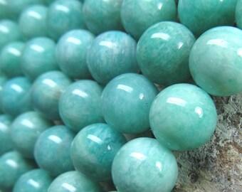 Amazonite Beads 12mm Aqua Blue/Green Swirled Russian Amazonite Smooth Beads -  6 Pieces