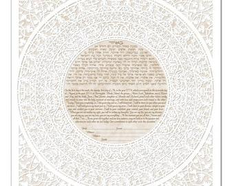 Papercut Ketubah: Grace (Personalized)