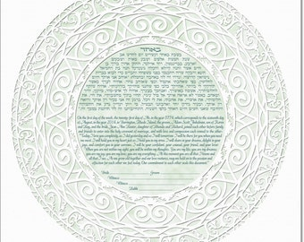 Papercut Ketubah: Thou Art Mine IV (Personalized)