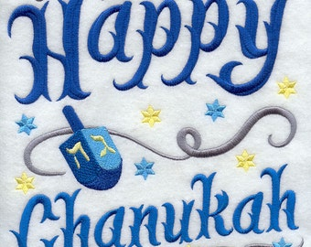 Happy Chanukah with Dreidel Embroidered Cotton Kitchen Towel