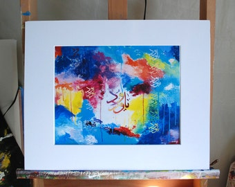 Al-Wadud The One Who Loves Matted Print