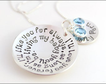 Custom Quote Mother Necklace with Baby Name | Sterling Silver Hand Stamped Jewelry