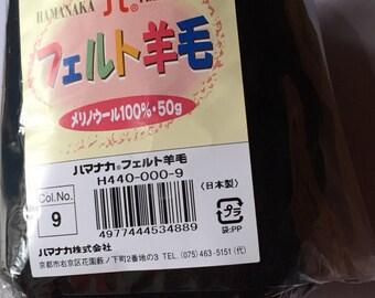 Japanese Hamanaka Wool Felt Series 50g Felt wool Black colour NO 9