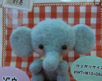 Japanese Animal Carft Kit of Wool Felt - Elephant