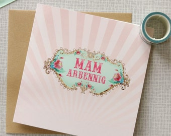 Sul y Mamau, Mother's Day Card