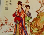 Beautiful - Vintage - Large Water Mount Decal - Oriental Asian Decor - Scene with Two Women Ladies - 1 Piece Only