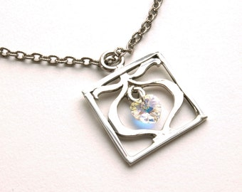 The Heart of Manchester Sterling Silver Pendant