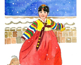 Art print 5x7 inches- New Year's greeting, in watercolor