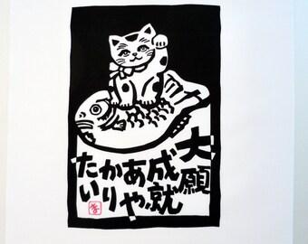 Tenugui maneki neko cat japanese, black cat fabric, cats black and white, japanese cotton, kawaii fabric, japanese cat cotton fabric
