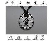 Kanji distressed pendant-Grace-Love-Strength-Harmony-Peace-Friendship-Believe-Prosperity-Happiness-Serenity-Dream & Custom Symbols