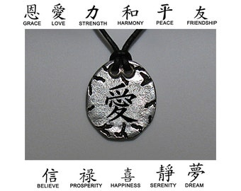 Kanji Jewelry Kanji Necklace Kanji Pendant Personalized Jewelry Love Strength Harmony Peace Believe Prosperity Happiness Serenity Dream