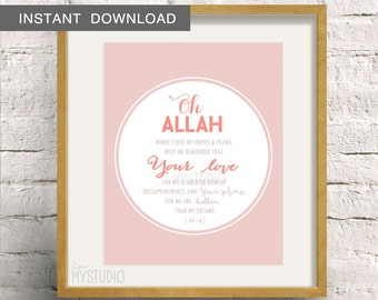 Instant Download! Islamic Hadith Quote, Your Love - Allah 8x10""
