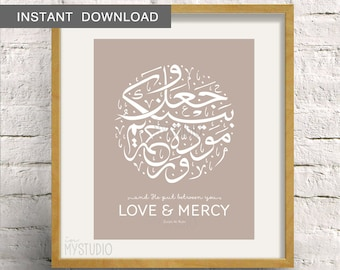 Instant Download! Islamic Calligraphy Love & Mercy -  Surah Ar Rum, Quran verse. Wall Art Print