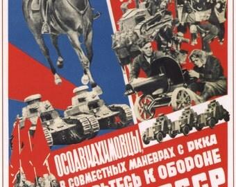 Propaganda, USSR, Russian, Lenin, Posters, Stalin, Russia, Communism, Propaganda poster, Soviet, Poster, Soviet poster, Wall decor, 578