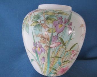 50% Off Vintage Shibata Lilly Butterfly Ginger Jar Marked Vintage Japanese Home Decor Vintage Asian Vases Vintage Urns