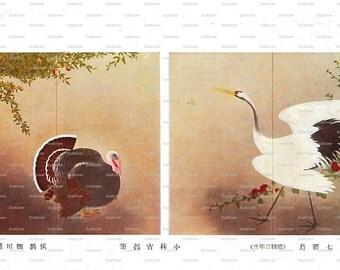 Crane and Turkey Japanese Postcard. Kobayashi Kokei. circa 1950.
