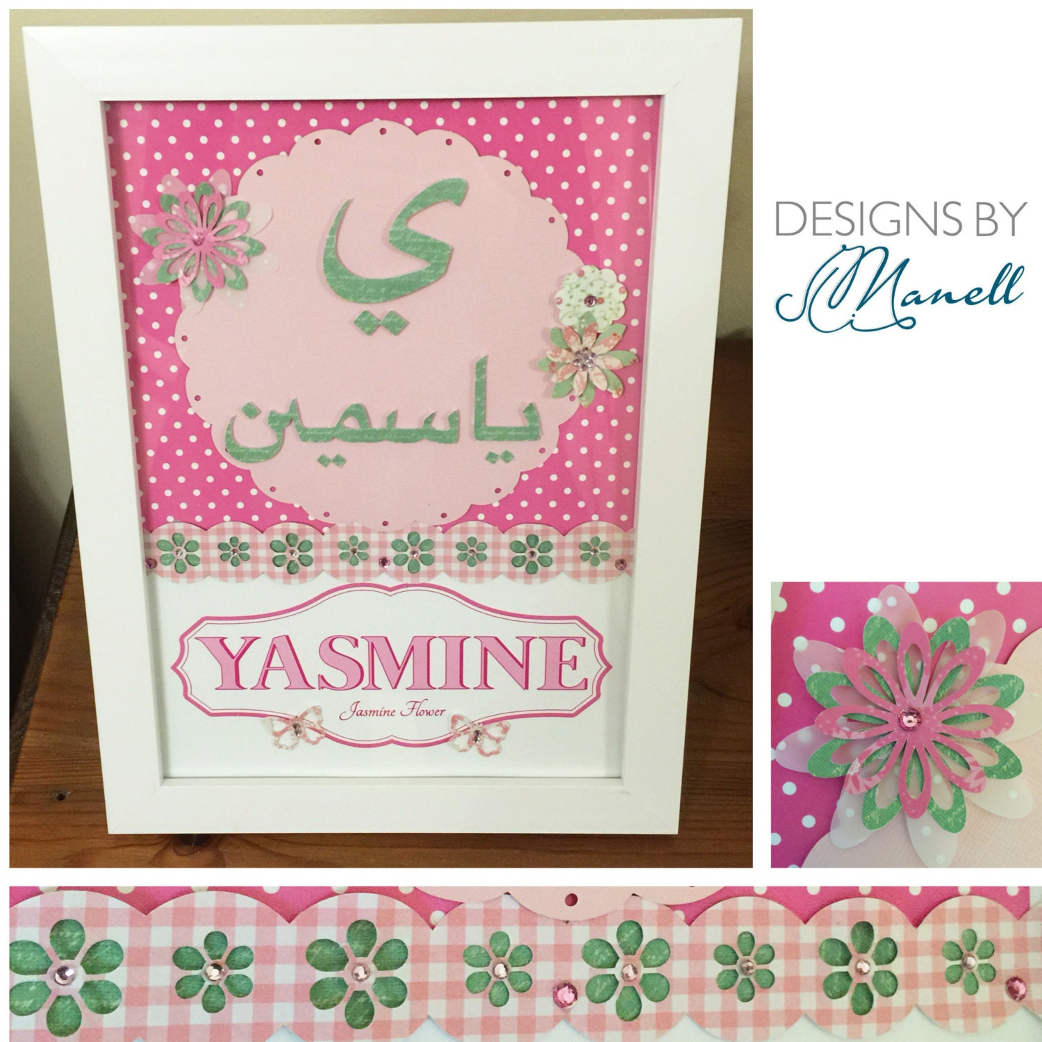 Personalised Children S Name Frames From Designsbymanell