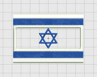 Israel Country Flag Applique Embroidery Design in 3x3 4x4 and 5x7 Sizes
