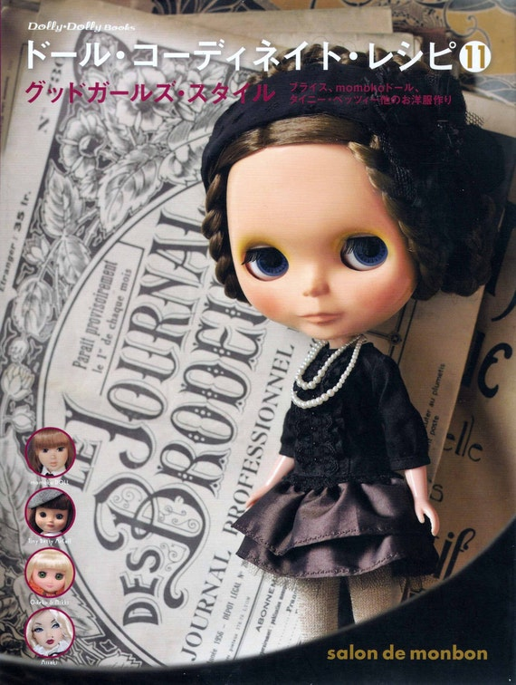 Dolly On Dolly PDF Free Download