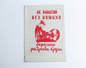 Soviet industrial sign - Metal sign - 'Do not work without a casing'